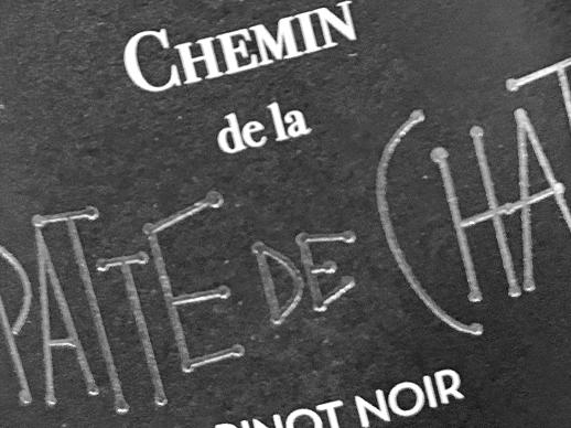Sélection de vin rouge Chemin de La Patte de Chat, cépage pinot noir